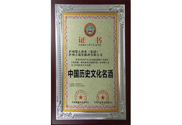 中国历史文化历史