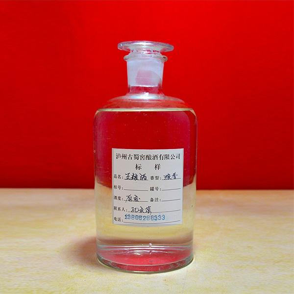 北京原酒五粮酒