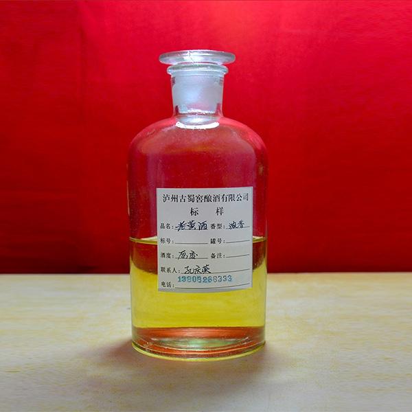 北京老黄酒